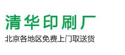 北京乐虎app 下载公司